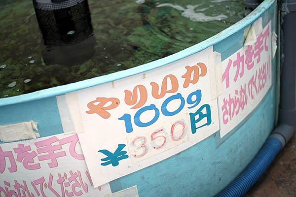 福岡観光グルメスポット。