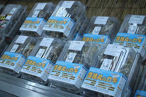福岡食材選び観光地穴場的スポット。牡蠣を選び放題!家でゆっくり子供たちと他のします。