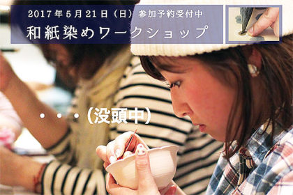 washizome2-6