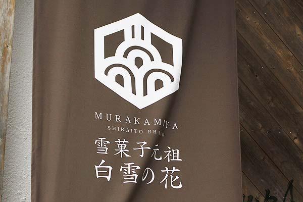 murakami01