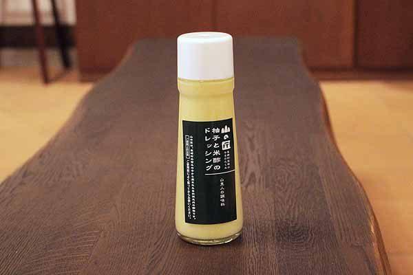 内容量の40%が柚子だという(!)柚子と米酢のドレッシング。ちょこっと個性的な味だそう。