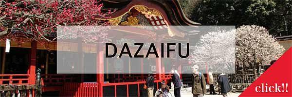 jititai_dazaifu