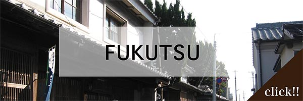 jititai_fukutsu