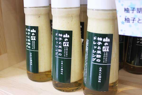 「東峰村は柚子が特産品なんです。このドレッシングは、実は煮物にも使えます。」