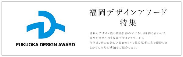 mainimg_special_award