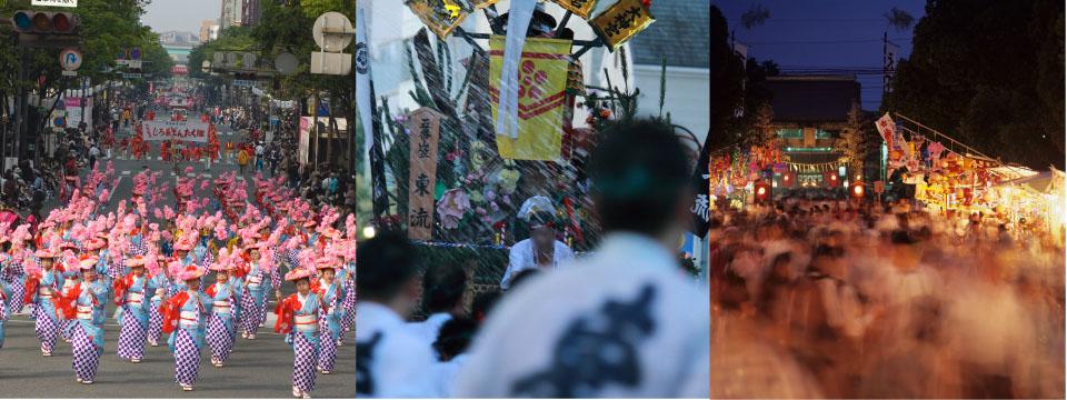 もっと福岡-福岡観光・グルメ・お土産など情報サイト