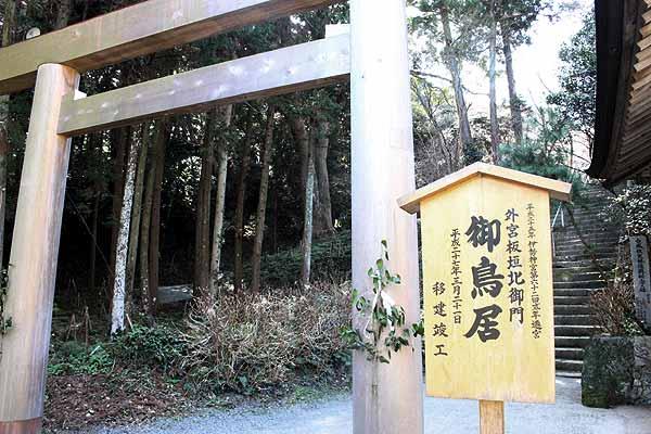 sakurai-itoshima07