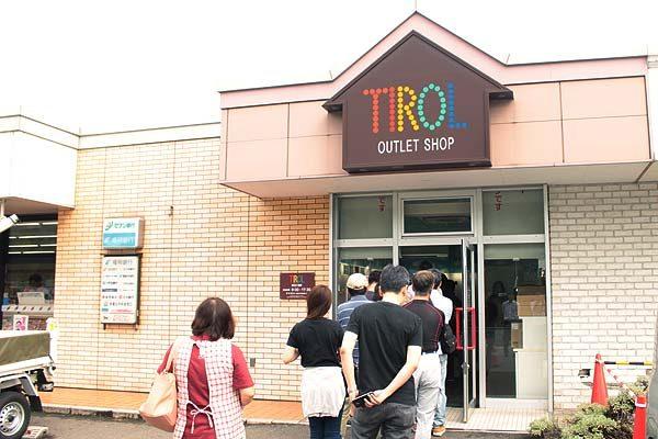 tiro01