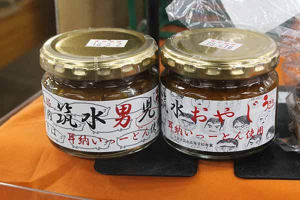 「地元の○○高校○○科が作った辛いお味噌の調味料は、大人気ですぐに店頭からなくなっちゃいます。」