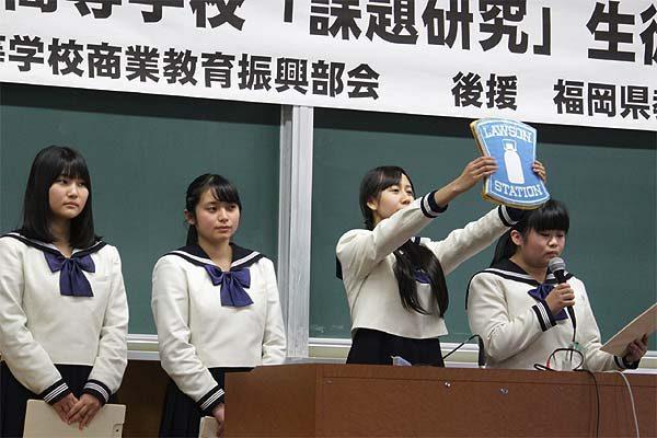 博多女子高校の商業オリンピックでの糸島産ふともずくの発表