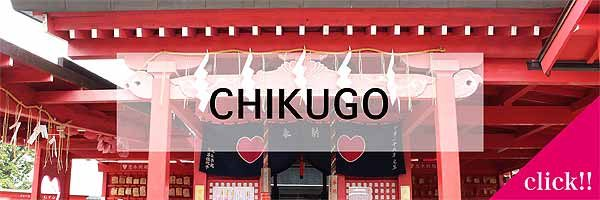 jititai_chikugo