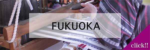 jititai_fukuoka