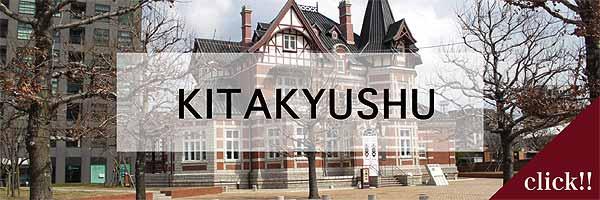 jititai_kitakyushu