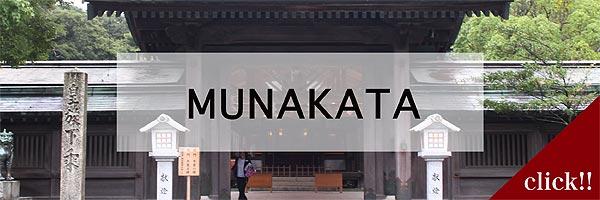 jititai_munakata