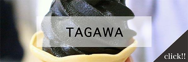 jititai_tagawa