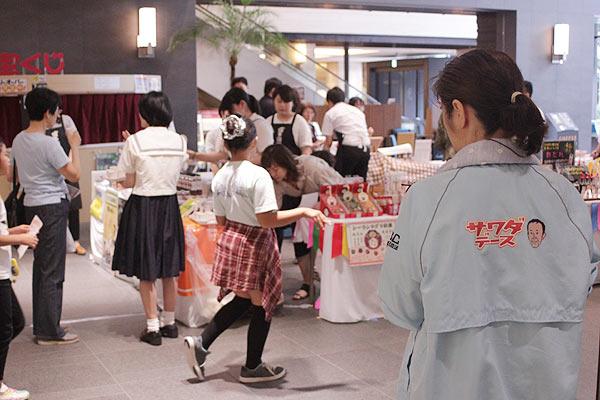 tai-sawada06