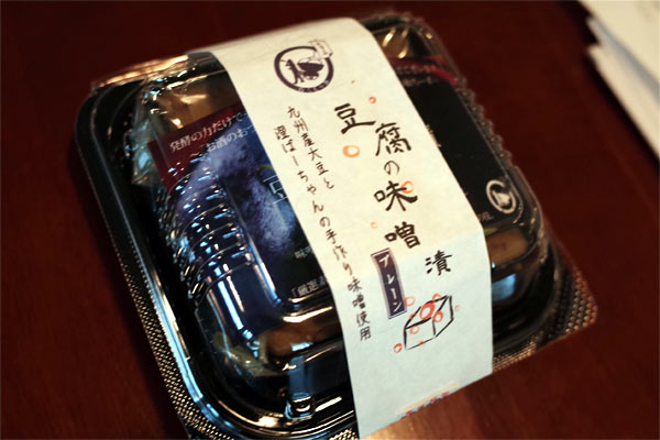 s-tofu_10