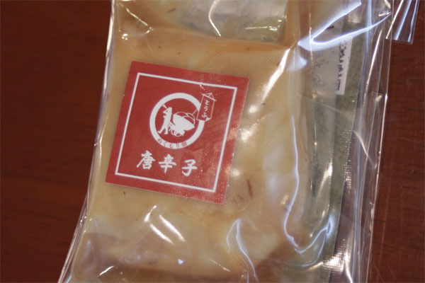 s-tofu_15