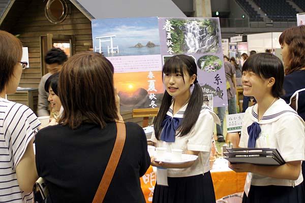 だしスープっ鯛 福岡ギフトショー