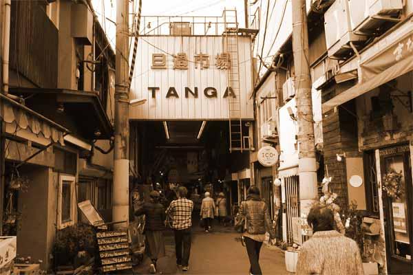 tanga0108