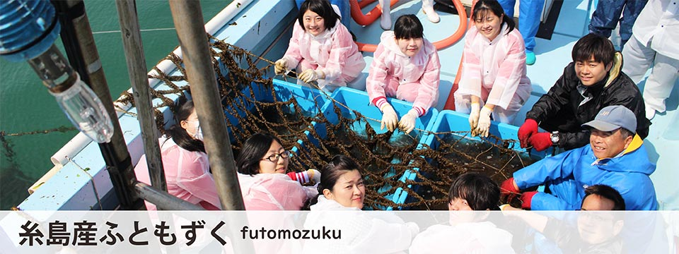 banner_futomozuku_2