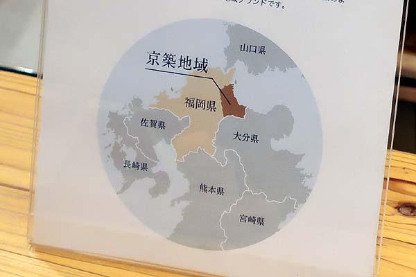 京築MAP