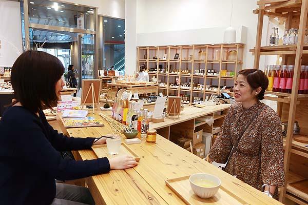 里山商会カフェカウンター