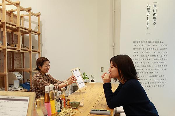 里山商会カフェスペース