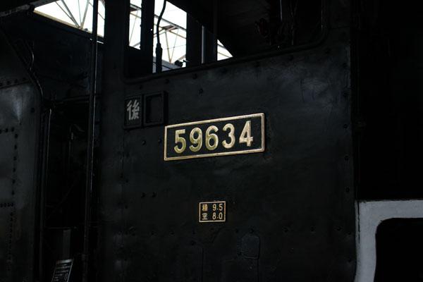 IMG_6619-8