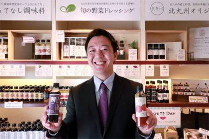 ごとう醤油五嶋社長の笑顔