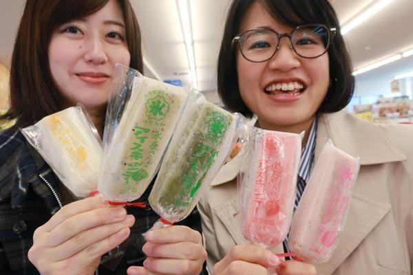 京築豊前観光-道の駅おこしかけのスイーツアイスキャンディ