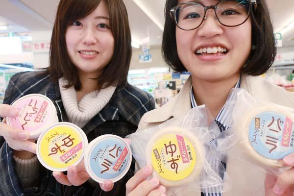 京築豊前観光-道の駅おこしかけのスイーツアイスクリーム