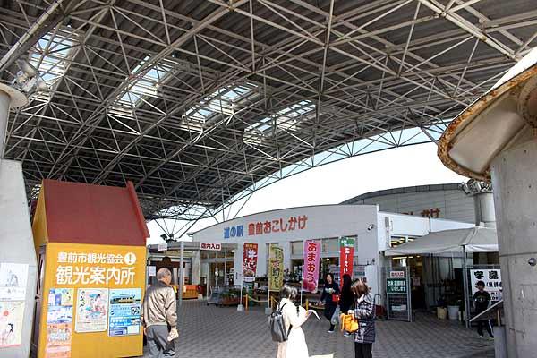 京築豊前観光-道の駅豊前おこかけ店の前