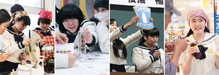 博多女子高校商品開発トップページへ