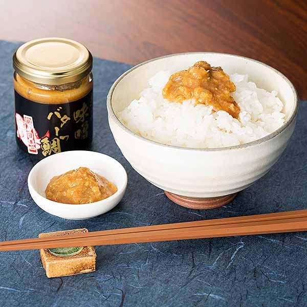 糸島の味噌バターっ鯛