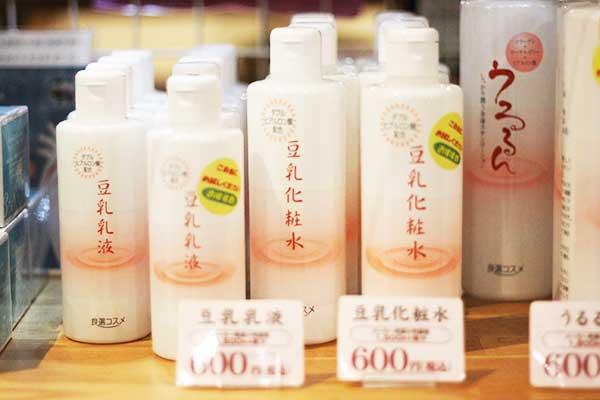 人気商品2:お肌つるつるに♪「豆乳化粧水」。