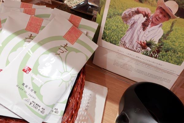 coco9マルシェ入江茶園