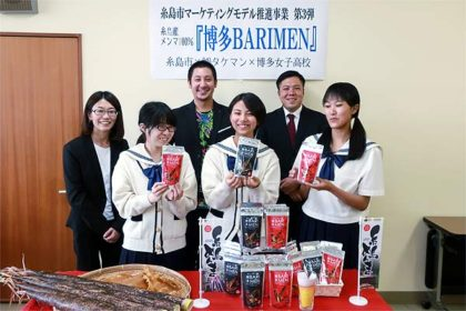 糸島メンマ-タケマンと博多女子高校商品開発