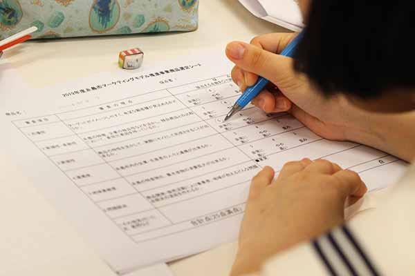 各項目を5点満点に分けて採点。