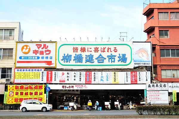 写真提供:福岡市