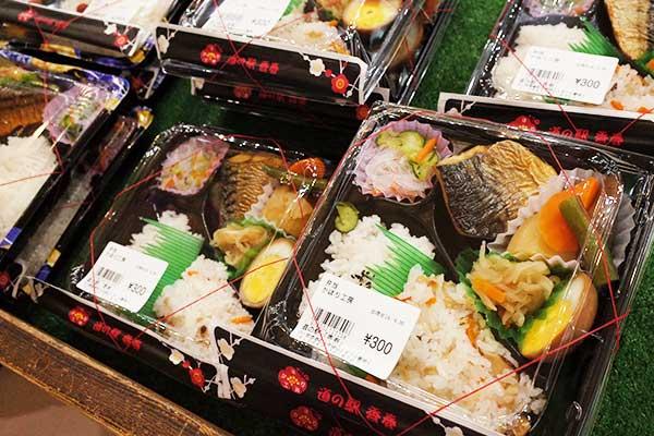 地元の野菜が使われたお弁当も。や、安い…!