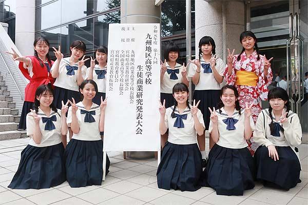 博多女子高校・商品開発メンバーの九州大会