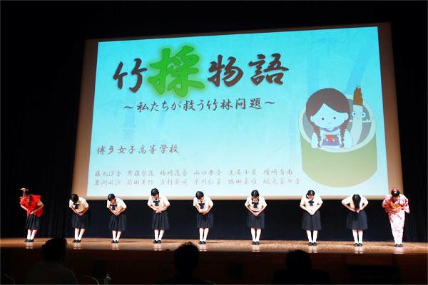 博多女子高校商品開発の発表「竹採物語」