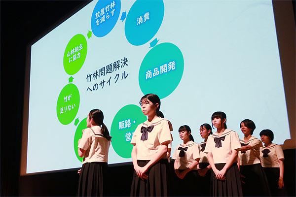 博多女子高校・商品開発の課題解決発表
