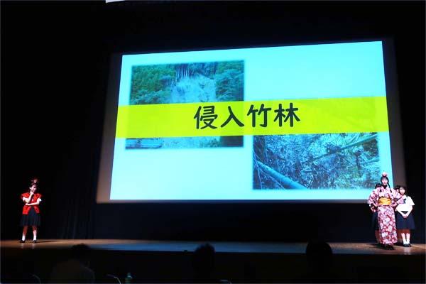 博多女子高校商品開発の侵入竹林問題提起