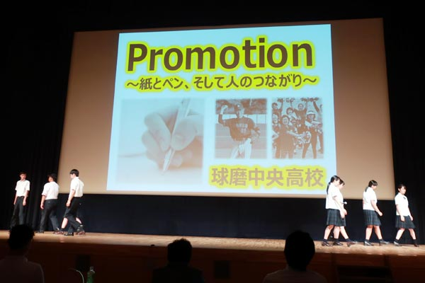 球磨中央高校(熊本代表)