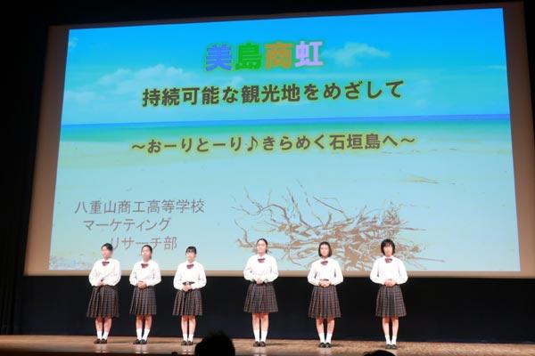 八重山商工高校(沖縄代表)