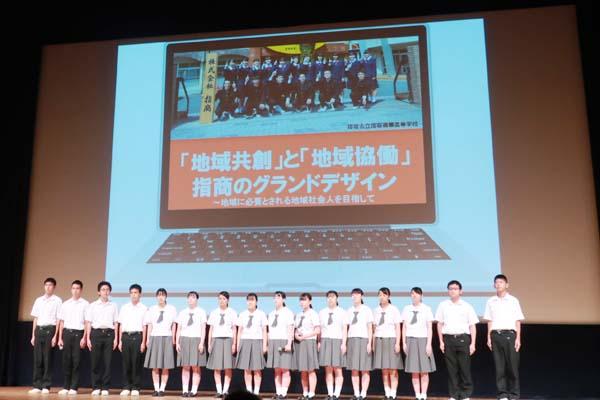 指宿商業高校(鹿児島代表)