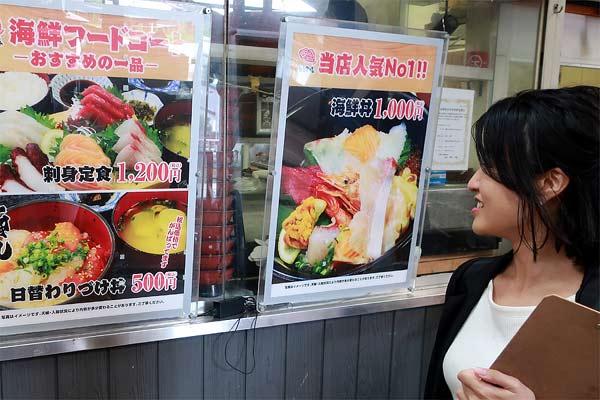 福岡・芦屋町のとと市場は500円の日替わりづけ海鮮丼が大人気