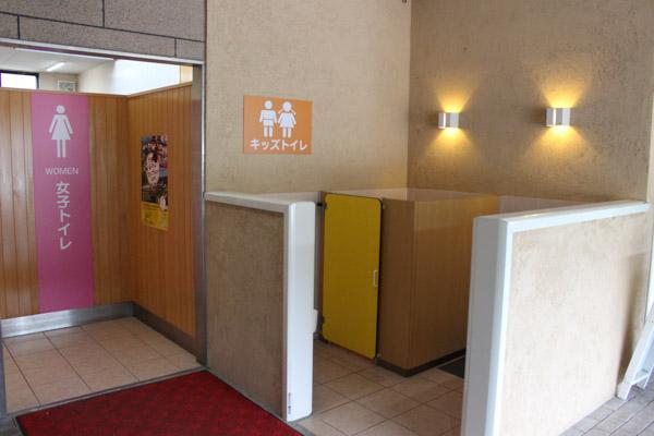 キッズトイレもあって安心。